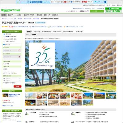 http://travel.rakuten.co.jp/HOTEL/522/522.html