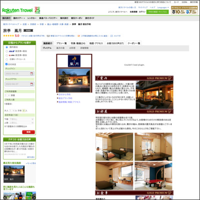 http://travel.rakuten.co.jp/HOTEL/68098/68098.html