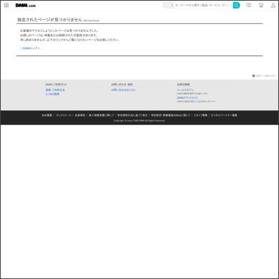 http://www.dmm.com/lp/game/flowerknightgirl/index001_html/=/navi=none/