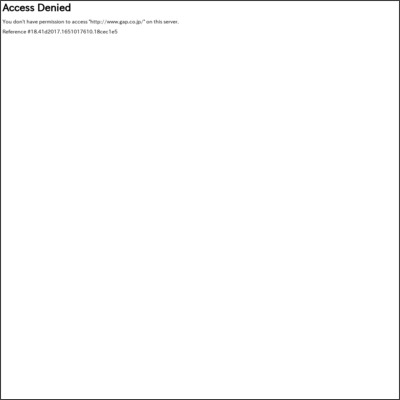 http://gap.co.jp/