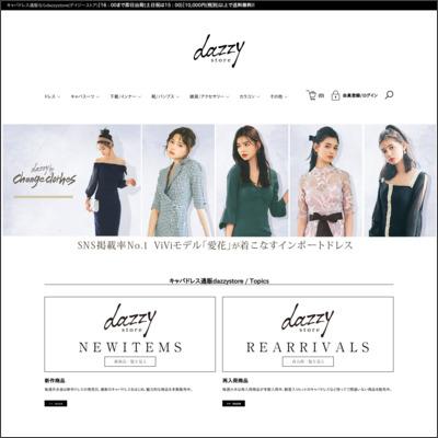 DazzyStore(デイジーストア)