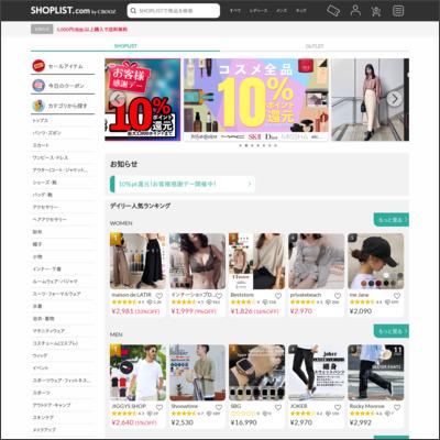 【SHOPLIST.com】TOKYO GIRLS COLLECTION|ヤスカワ ファッション通販