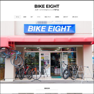 BIKE EIGHT