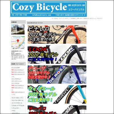 COZY BICYCLE