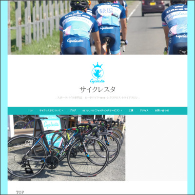 Cyclesta