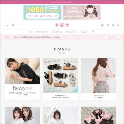 http://www.dreamvs.jp/shop/default.aspx