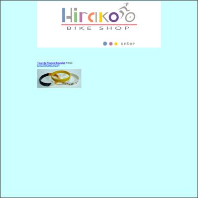 ヒラコサイクル