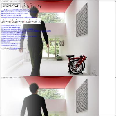 CYCLETECH-IKD