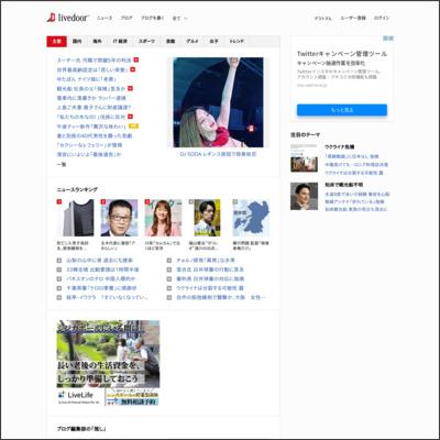 松嶋尚美の肺年齢は74歳 検査で肺胞の3割近くが消滅と判明