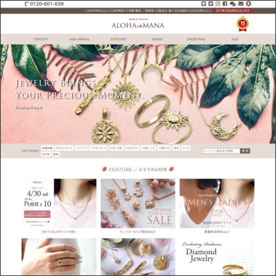 http://www.rakuten.ne.jp/gold/alohamana/