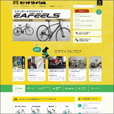 セオサイクル 千葉駅北口弁天店