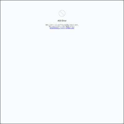 重田自転車店