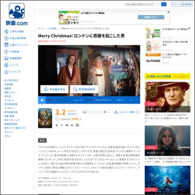 Merry Christmas! ロンドンに奇跡を起こした男 : 作品情報 - 映画.com
