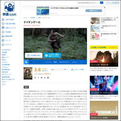 ナイチンゲール : 作品情報 - 映画.com