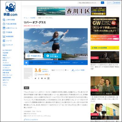 リバー・オブ・グラス : 作品情報 - 映画.com