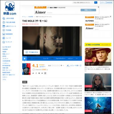 THE MOLE(ザ・モール) : 作品情報 - 映画.com