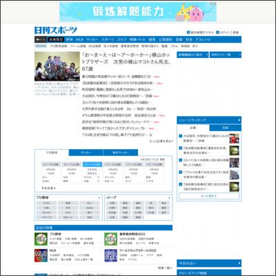 歌手西城秀樹(さいじょう・ひでき)さん(本名・木本竜雄=きもと・たつお)が16日に死去したことが17日、分かった。63歳だった。  音楽番組ザ・ベストテンの司会を務め、番組で共演した久米宏(73)が所属事務所を通してコメントを発表した…