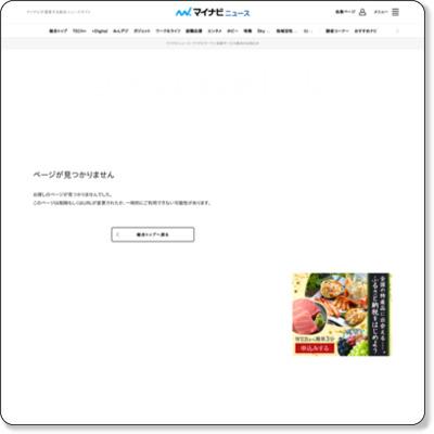 http://news.mynavi.jp/c_cobs/news/biyo/2012/07/1-13.html