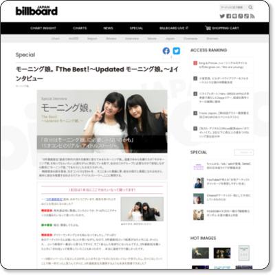 http://www.billboard-japan.com/special/detail/713/