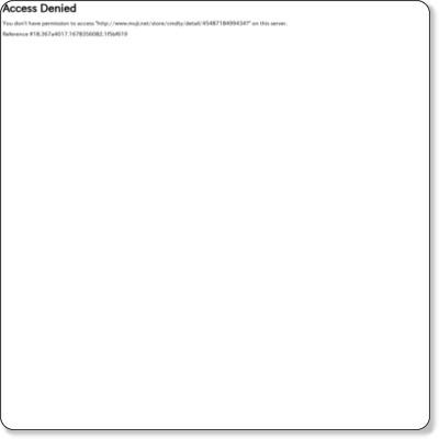 http://www.muji.net/store/cmdty/detail/4548718499434?searchno=13