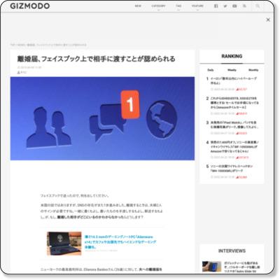 http://www.gizmodo.jp/2015/04/ok_21.html?utm_source=rss20&utm_medium=rss