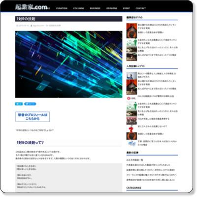 http://kigyo-ka.com/00019/