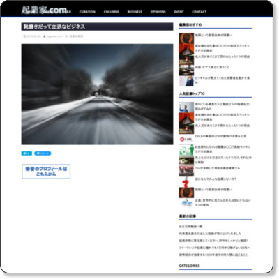 http://kigyo-ka.com/00002/