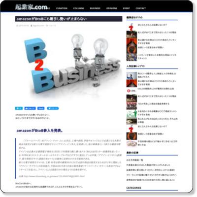 http://kigyo-ka.com/00104/