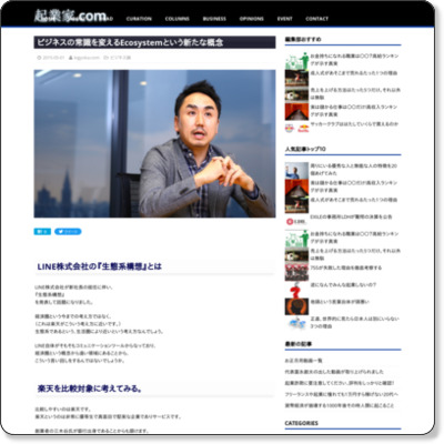 http://kigyo-ka.com/00101/