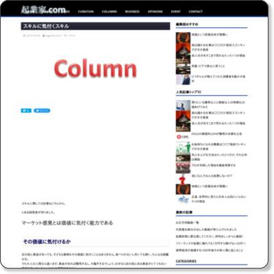 http://kigyo-ka.com/00007/