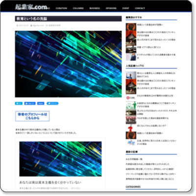 http://kigyo-ka.com/00009/
