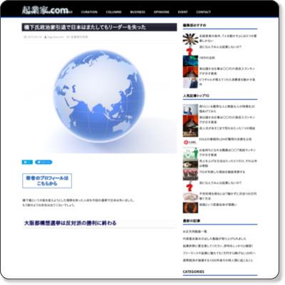 http://kigyo-ka.com/00129/