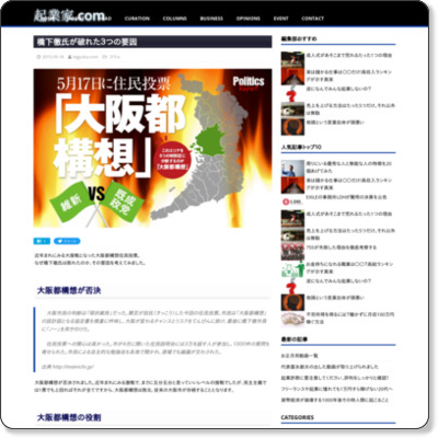 http://kigyo-ka.com/00128/
