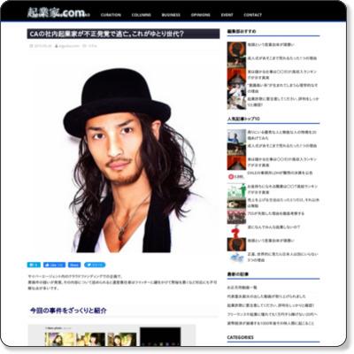 http://kigyo-ka.com/00136/
