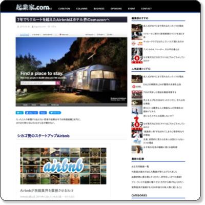 http://kigyo-ka.com/00140/