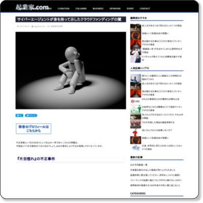 http://kigyo-ka.com/00137/