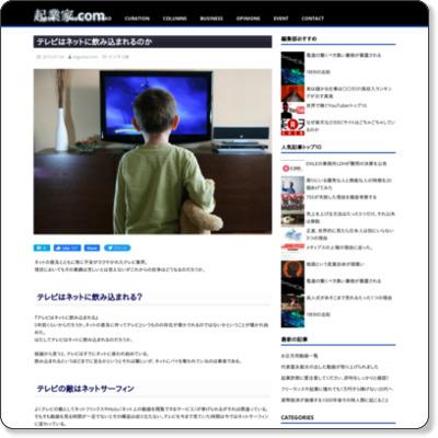 http://kigyo-ka.com/00196/