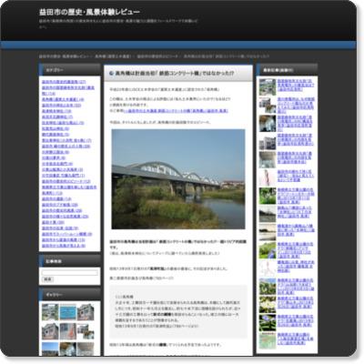 http://masuda.blog.jp/archives/1000357411.html