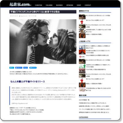 http://kigyo-ka.com/00110/