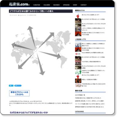http://kigyo-ka.com/00227/