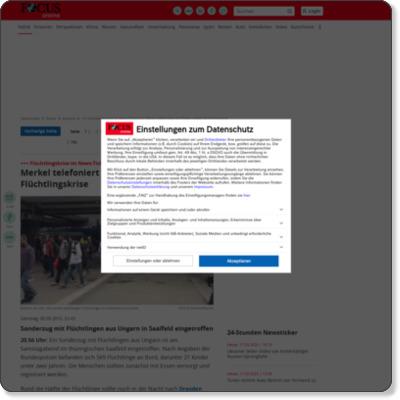 http://www.focus.de/politik/ausland/fluechtlingskrise-im-news-ticker-oesterreich-und-deutschland-lassen-fluechtlinge-aus-ungarn-einreisen_id_4926338.html