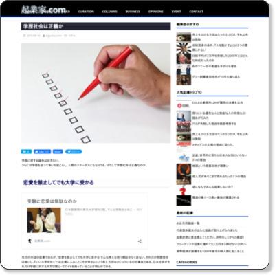 http://kigyo-ka.com/00251/