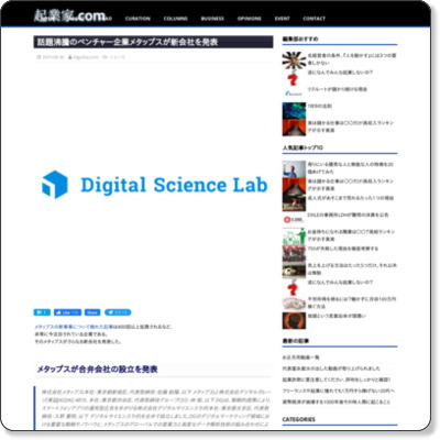 http://kigyo-ka.com/00172/