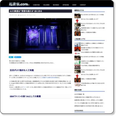 http://kigyo-ka.com/00271/