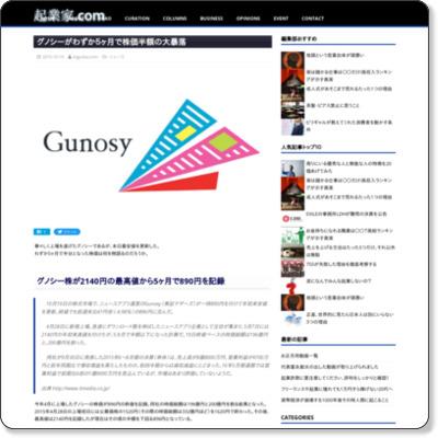 http://kigyo-ka.com/00284/
