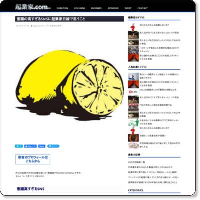 http://kigyo-ka.com/00195/