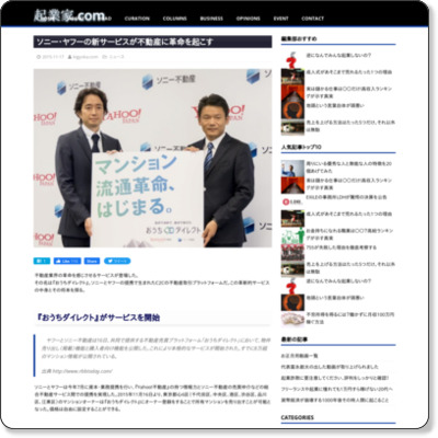 http://kigyo-ka.com/00313/