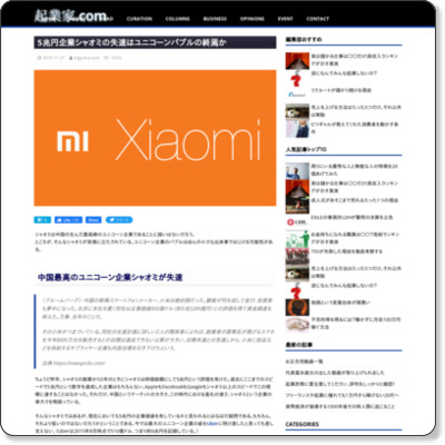 http://kigyo-ka.com/00323/