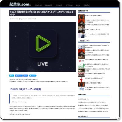 http://kigyo-ka.com/00339/