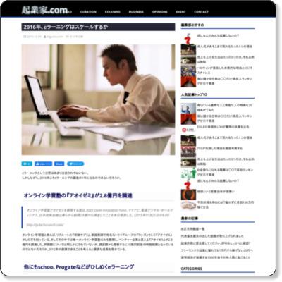 http://kigyo-ka.com/00355/